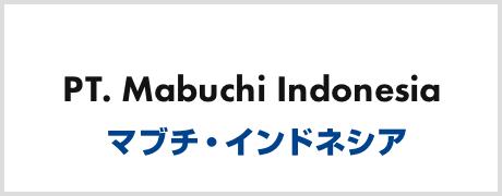 マブチ・インドネシア