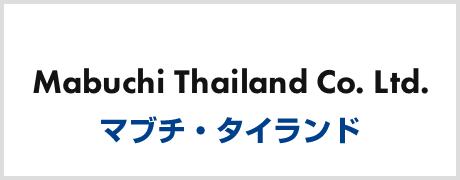 マブチ・タイ