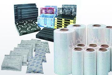 物流システム/包装・梱包資材